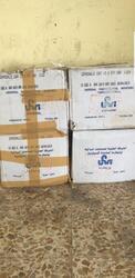 الاستخبارات العراقية تحبط تهريب كميات كبيرة من الادوية قادمة من سوريا