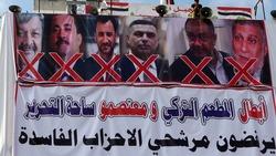 محتجون بمحافظة عراقية يحذرون ممثليهم بالبرلمان من التصويت للسوداني و اي حزبي
