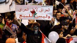 """""""ساحة التحرير"""" تلوح بمسيرات """"مليونية"""" احتجاجا على السهيل: نرفض كل من يركب الموجة"""