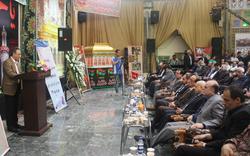 حفل استذكاري لشهداء الكورد الفيليين في قلب العاصمة الايرانية طهران