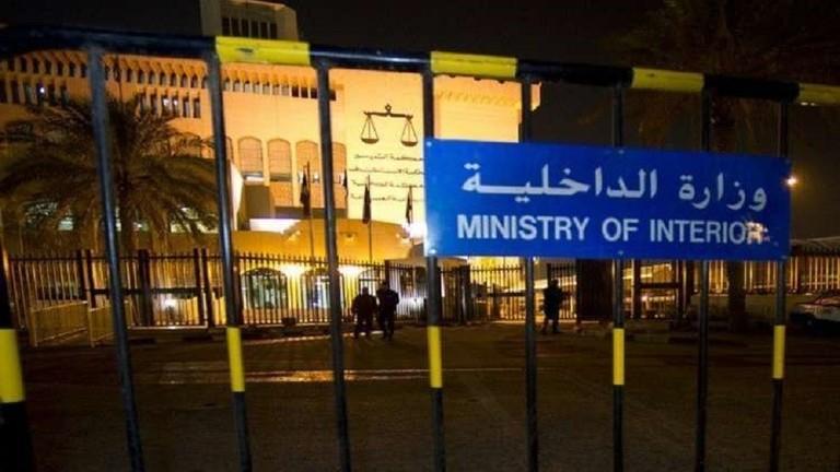 """الكويت تتلقى معلومات استخبارية وتتخذ """"أقصى"""" درجات الحذر على حدودها مع العراق"""