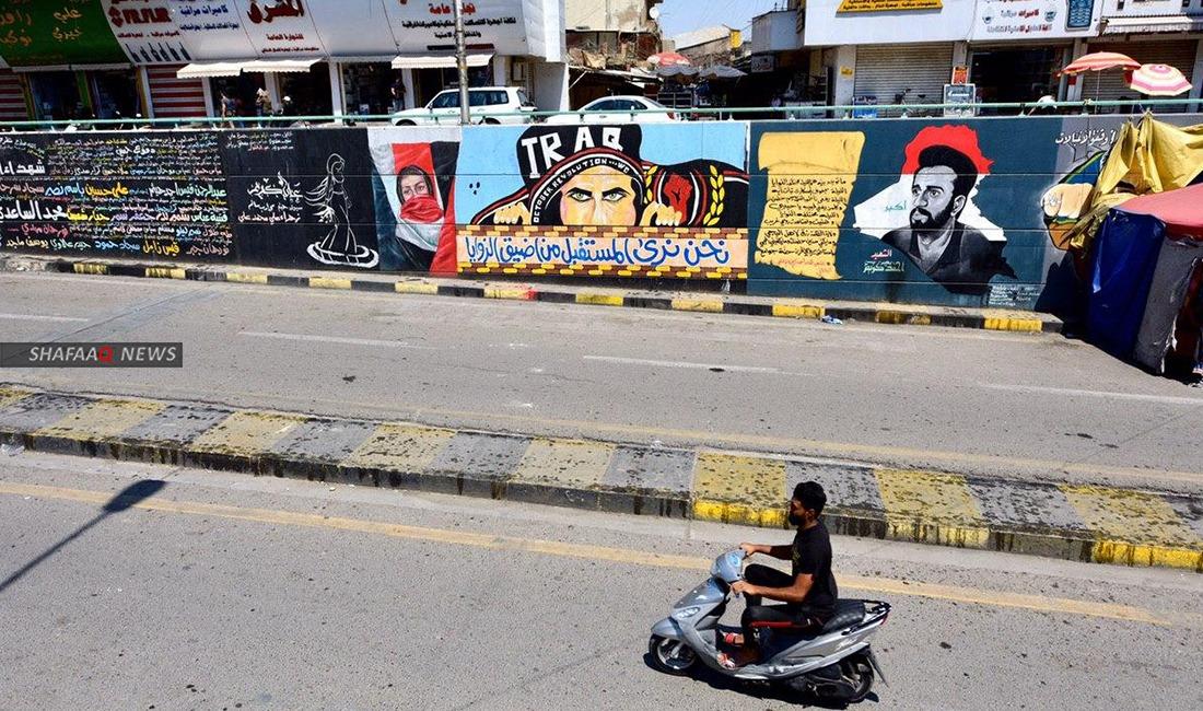 """الحكومة العراقية تعلن نتائج احداث التظاهرات """"قريباً"""": سنضع نقطة بنهاية سطر اللادولة"""