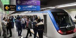 اغلاق محطة مترو في طهران بعد الاشتباه بحالة كورونا