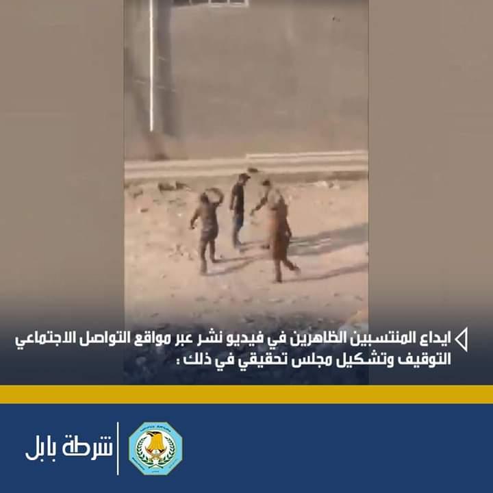 ايداع منتسبين انهالوا بالضرب على متظاهرين عراقيين بمشهد اعاد للأذهان ممارسات البعث