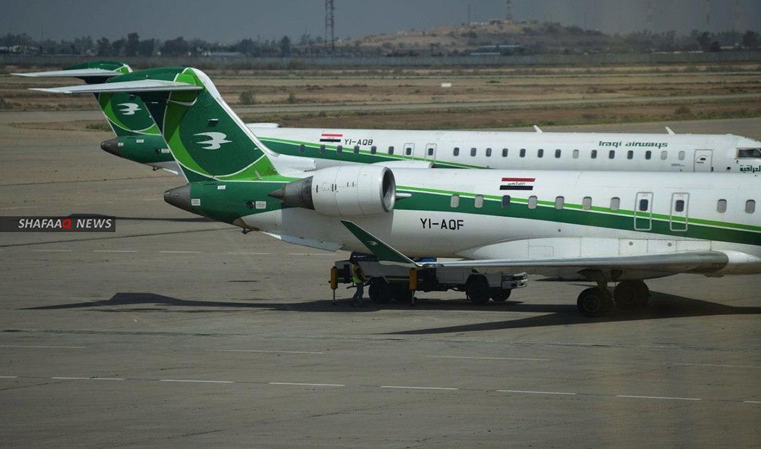 العراق يمدد تعليق الرحلات الجوية إلى نهاية أيار