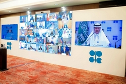 Iraq: OPEC + agreement will help support prices