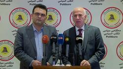 انتهاء اجتماع الديمقراطي والتغيير بالتشديد على اشراك الكورد بأي تغيير في العراق