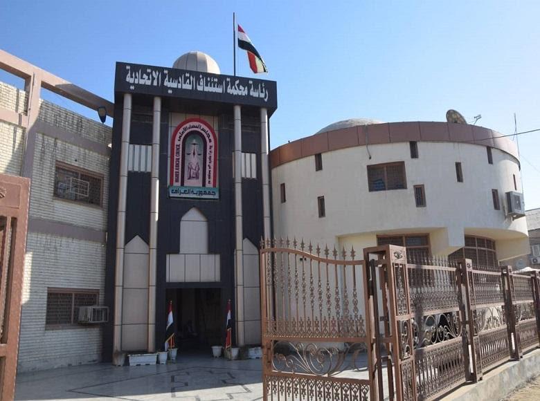 """السجن سبع سنوات لـ""""مشعوذ"""" في العراق يبتز نساء عبر التواصل الاجتماعي"""