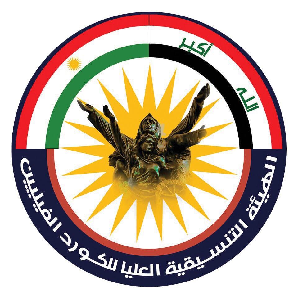 """الكورد الفيليون في بغداد يستنكرون """"بشدة"""" هجوم تركيا على كوردستان سوريا"""