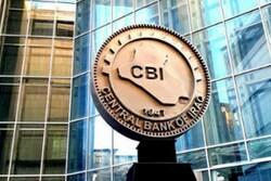 البنك المركزي يستجيب للعقوبات الامريكية ويجمد حسابات 4 عراقيين