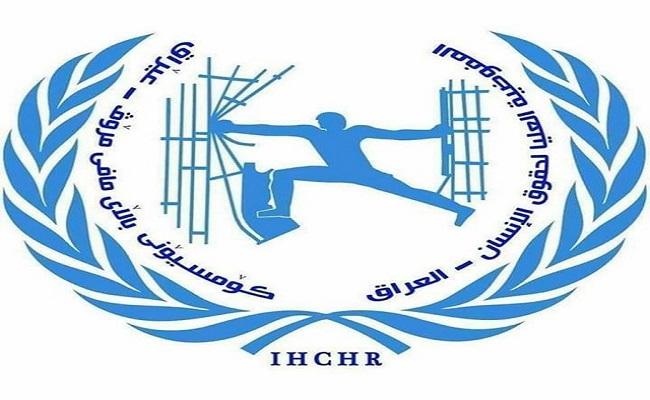 """حقوق الإنسان ترفض """"تعدي"""" الحكومة على قوت المواطنين وتُشكك بإمكانياتها"""