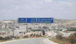 مقتل 6 جنود سوريين وإصابة 13 آخرين بتفجير انتحاري بريف إدلب
