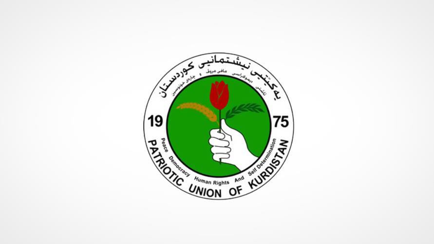 الاتحاد الوطني يحدد موعد عقد مؤتمره العام