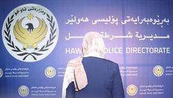 شرطة اربيل تلقي القبض على محتالة مطلوبة في مختلف المحافظات العراقية