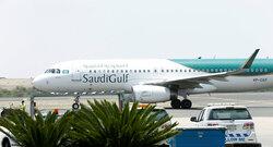 هجمات بثلاث طائرات مسيرة على مطار أبها في السعودية