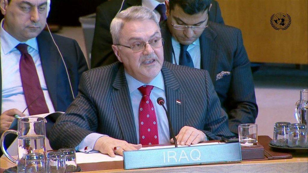بعثة العراق تخطر الامم المتحدة ببرنامج واولويات حكومة الكاظمي