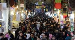 آلاف الإيرانيين يفقدون المساعدات الحكومية