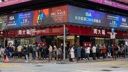 """أمريكا تبدأ التحقيق بدور الصين و""""الصحة العالمية"""" في ظهور وانتشار كورونا"""