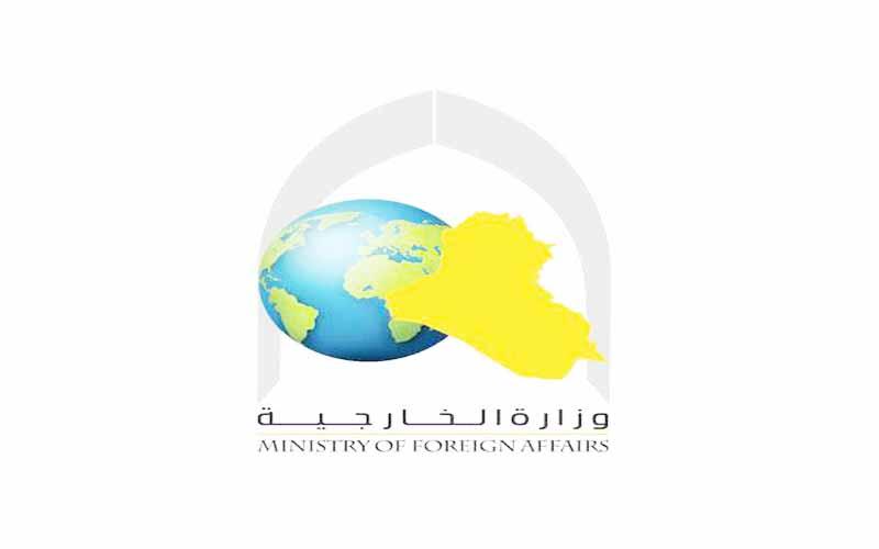 العراق يمتلك 70 منصب سفير شاغر