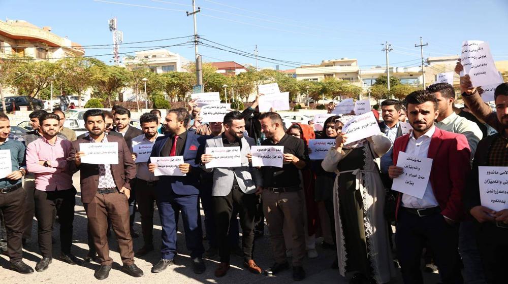 مئات المحاضرين يطالبون بتثبيتهم على ملاك تربية كوردستان