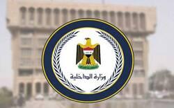 الداخلية العراقية تتوعد: سننال من قتلة ذنون