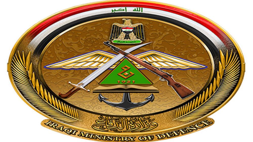 الدفاع العراقية تنهي حالة الانذار لقطعات الجيش