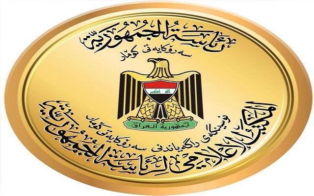"""الرئاسة العراقية تنفي خبرا لـ""""واع"""" بشأن عفو عن شخصيات رياضية"""