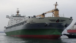 The first Iraqi ship to circumnavigate the world arrives in Basra