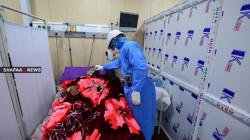 كورونا العراق.. 2836 إصابة خلال يوم و1992 حالة شفاء