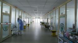 خلو مستشفى خاصة بكورونا من المصابين في اقليم كوردستان