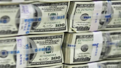 """CBI: news about dealing with """"the Libyan dollar"""" are fake"""