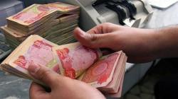 الشروع بصرف رواتب شهر تموز في العراق