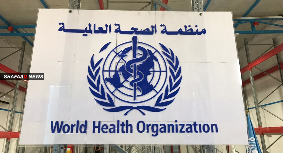 WHO: COVID-19 is worst global health emergency