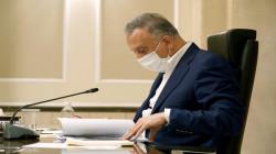 الكاظمي يتلقى رسالة موسعة من مجلس الشيوخ الأمريكي