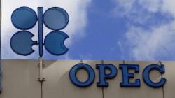 النفط ينخفض مع زيادة اوبك لإنتاجها نحو مليون برميل