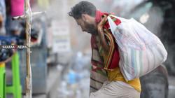 منبئ جوي عالمي: شتاء العراق لا يبشر بخير