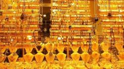 """أسعار """"المعدن الأصفر"""" ترتفع وموجة كورونا الجديدة تهدد بإبطاء التعافي الاقتصادي"""