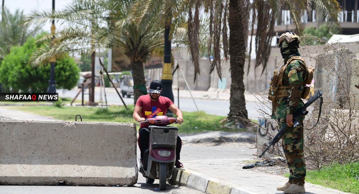 A Katyusha missile attack thwarted in Baghdad