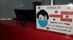 تراجع كورونا في إقليم كوردستان بـ53 إصابة جديدة وحالة وفاة واحدة