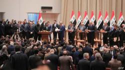 """البرلمان العراقي """"متخوف"""": سياسة الاقتراض ستؤدي لانهيار الاقتصاد"""