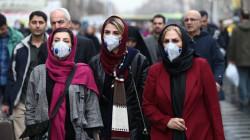 BBC: Misleading reports of Covid-19 cases in Iran