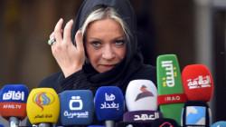 """""""يونامي"""" تدافع عن لقاء بلاسخارت مع """"أبو فدك"""": نسعى للسلام"""