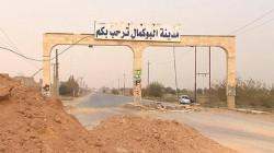 Anonymous airstrikes on Iranian militias in Deir ezzor