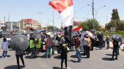 Sit-in in Kirkuk for the 3rd day