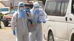 كورونا كوردستان تتسبب بوفاة 27 مريضاً و597 إصابة جديدة