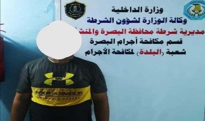 مطاردات جنوب العراق مع شاب سرق هاتف فتاة لنشر صورها على فيسبوك