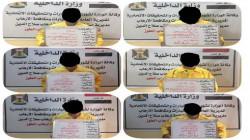Six terrorists arrested in Saladin