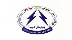 للمرة الثالثة.. كوردستان تمدد الإعفاء من ديون الكهرباء