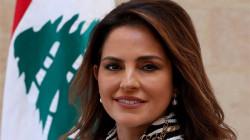 وزيرة الإعلام اللبنانية تعتذر للبنانيين وتعلن استقالتها من الحكومة