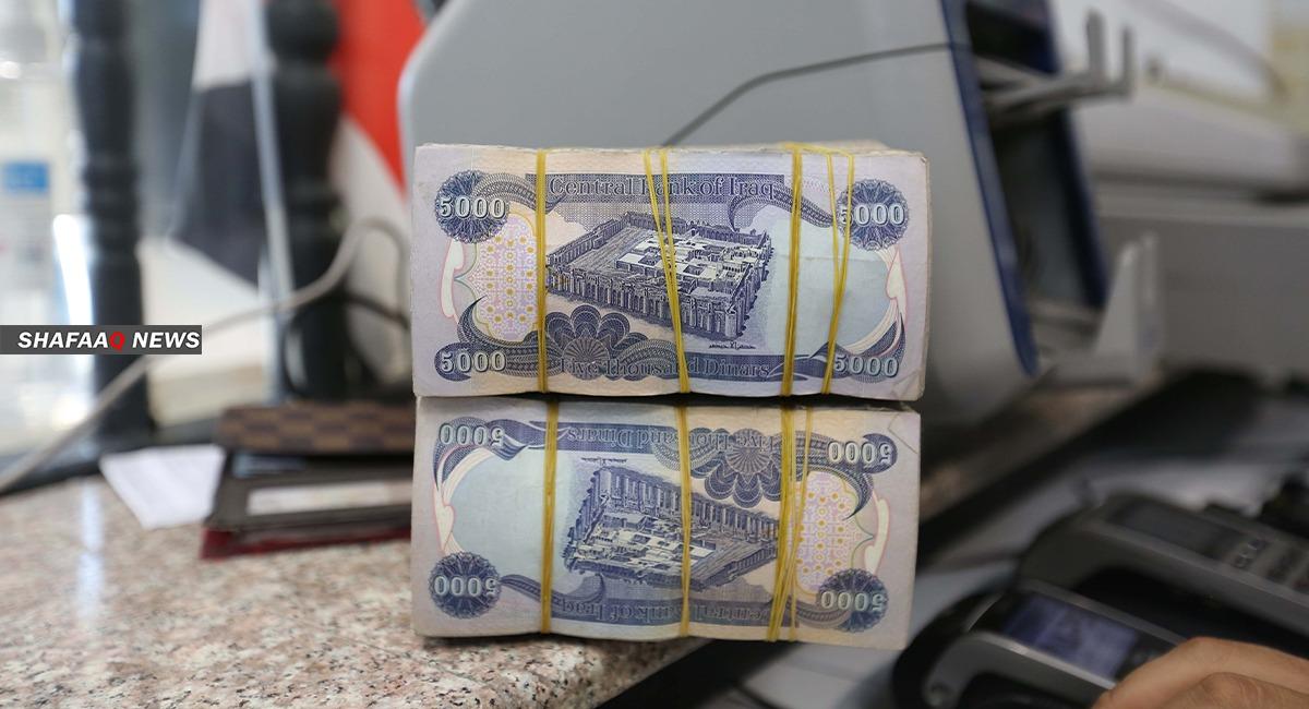 حكومة كوردستان تتقصى حول سحب ملياري دينار من مصرف في اربيل